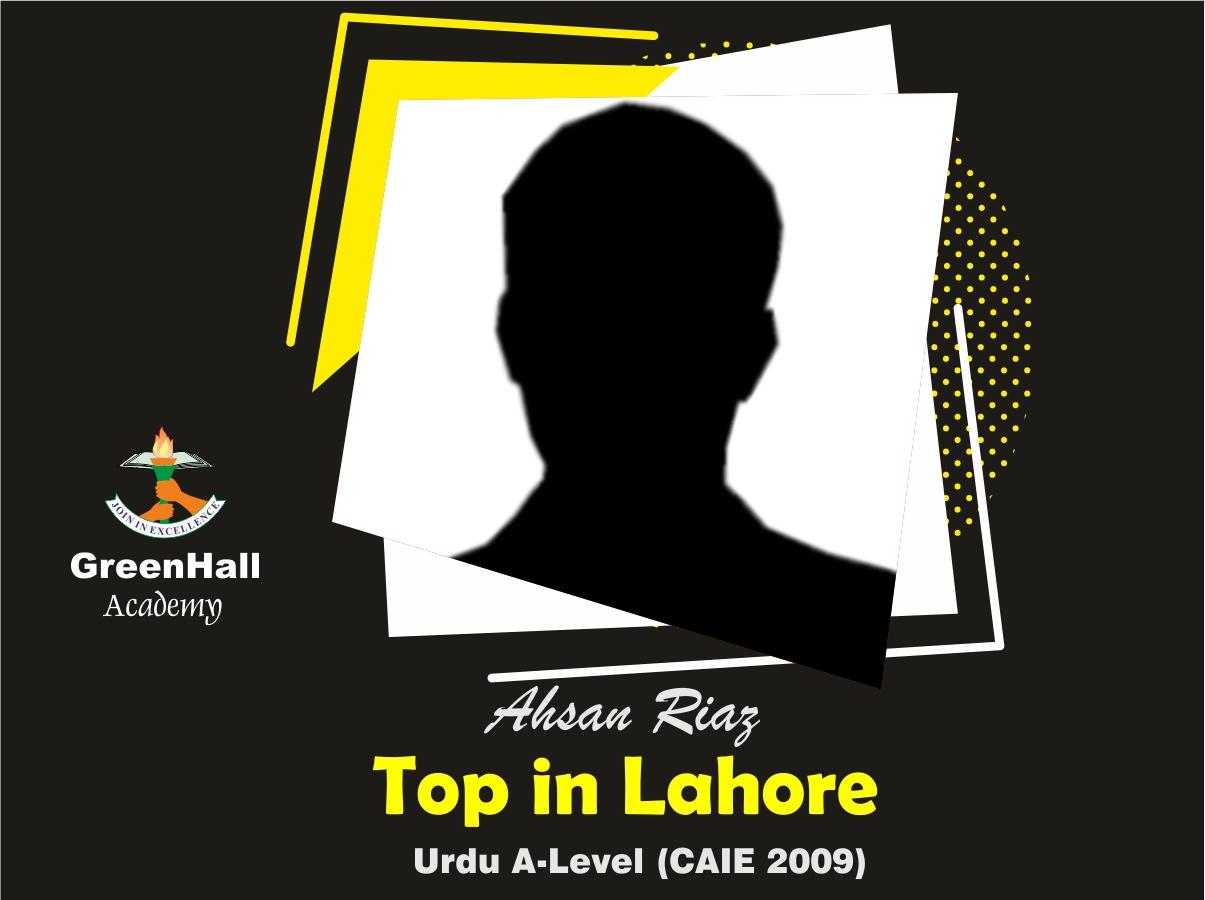 Ahsan Riaz Top in Lahore Urdu GreenHall Academy