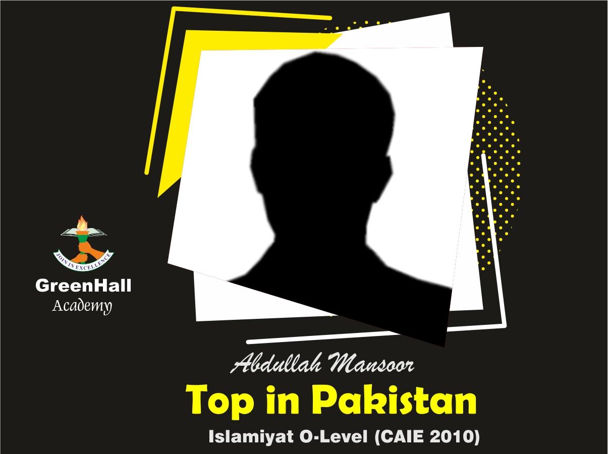 Abdullah Top in Pakistan Islamiyat GreenHall Academy