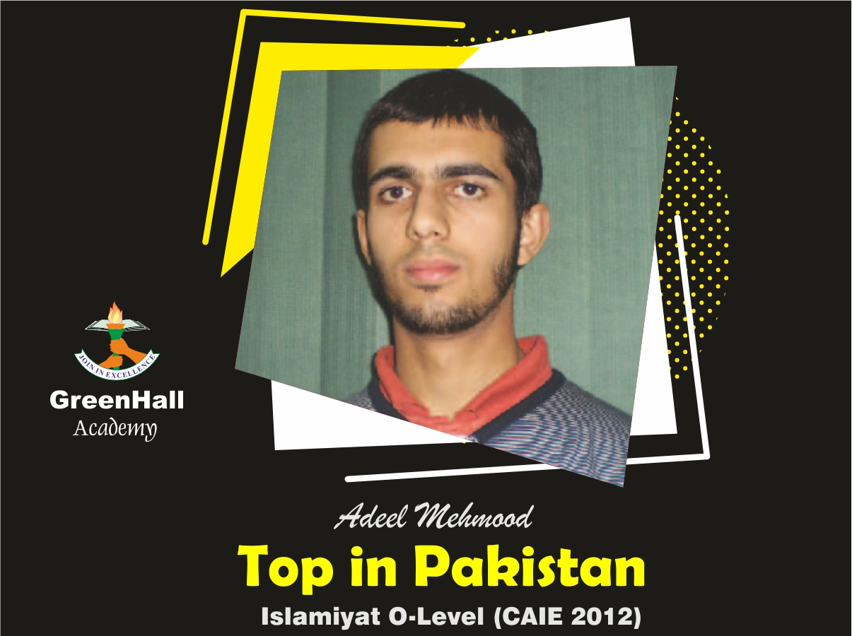 Adeel Mahmood Top in Pakistan Islamiyat GreenHall Academy
