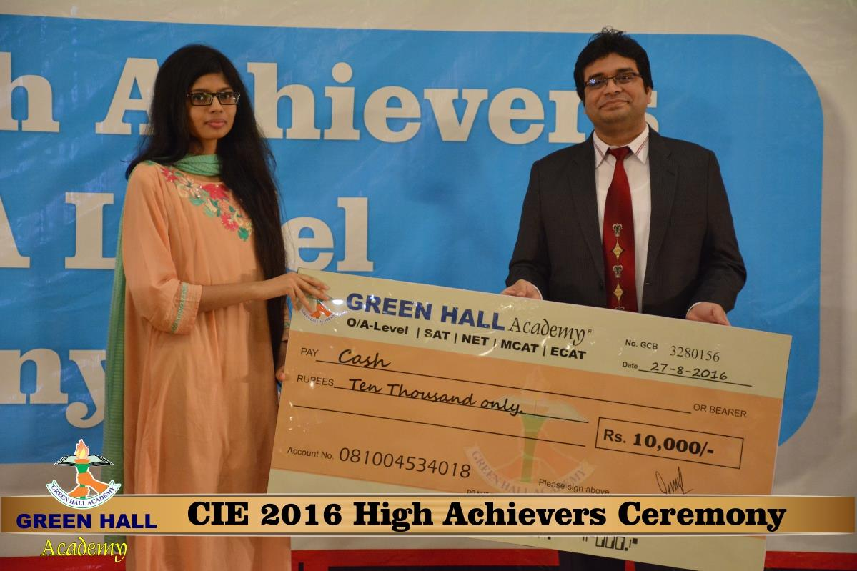 CAIE High Achievers 2016 GreenHall Academy 128
