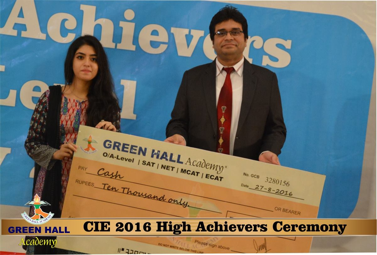 CAIE High Achievers 2016 GreenHall Academy 142