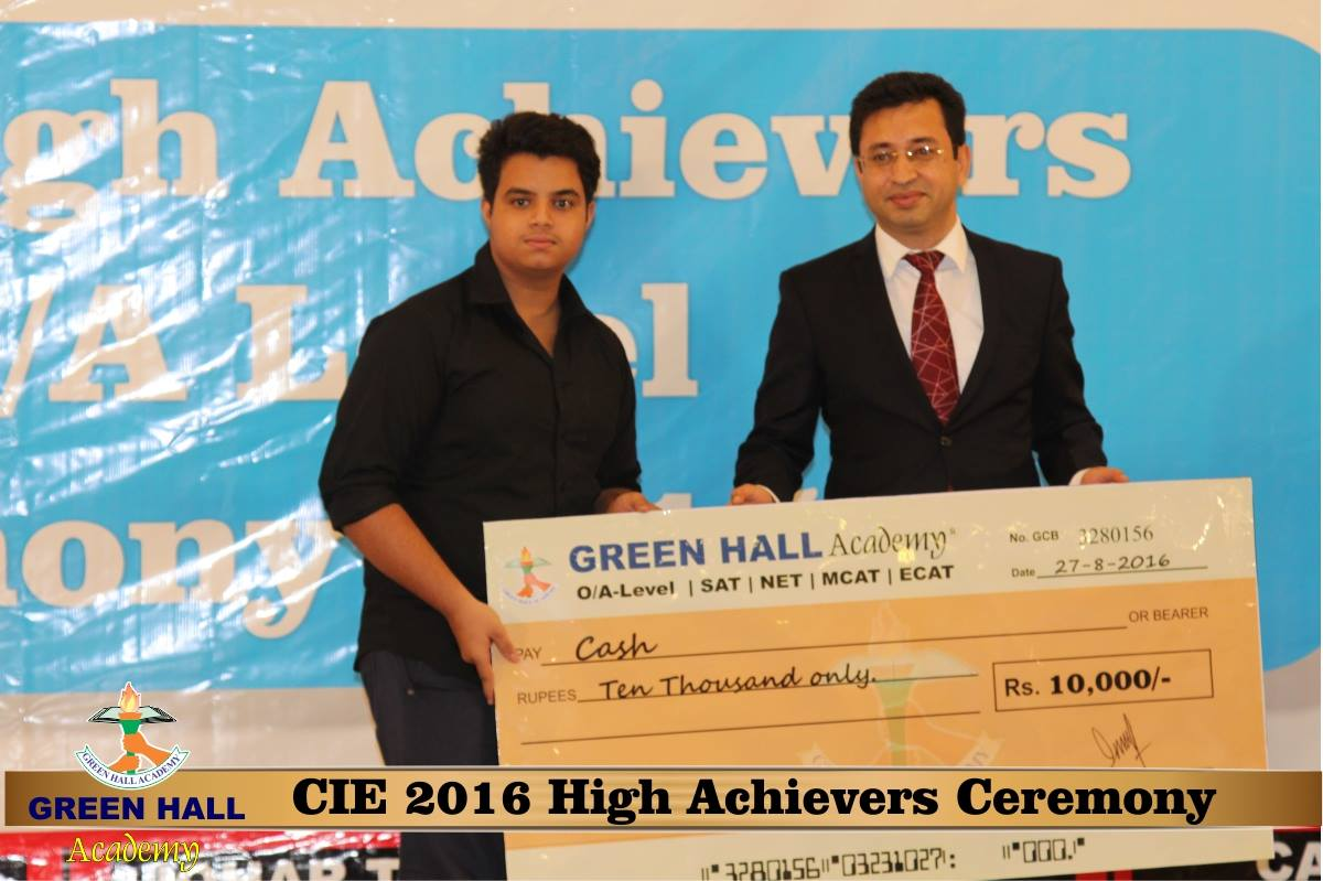 CAIE High Achievers 2016 GreenHall Academy 190