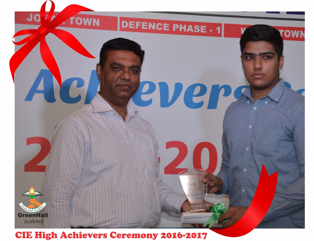 CAIE High Achievers 2017 GreenHall Academy 56