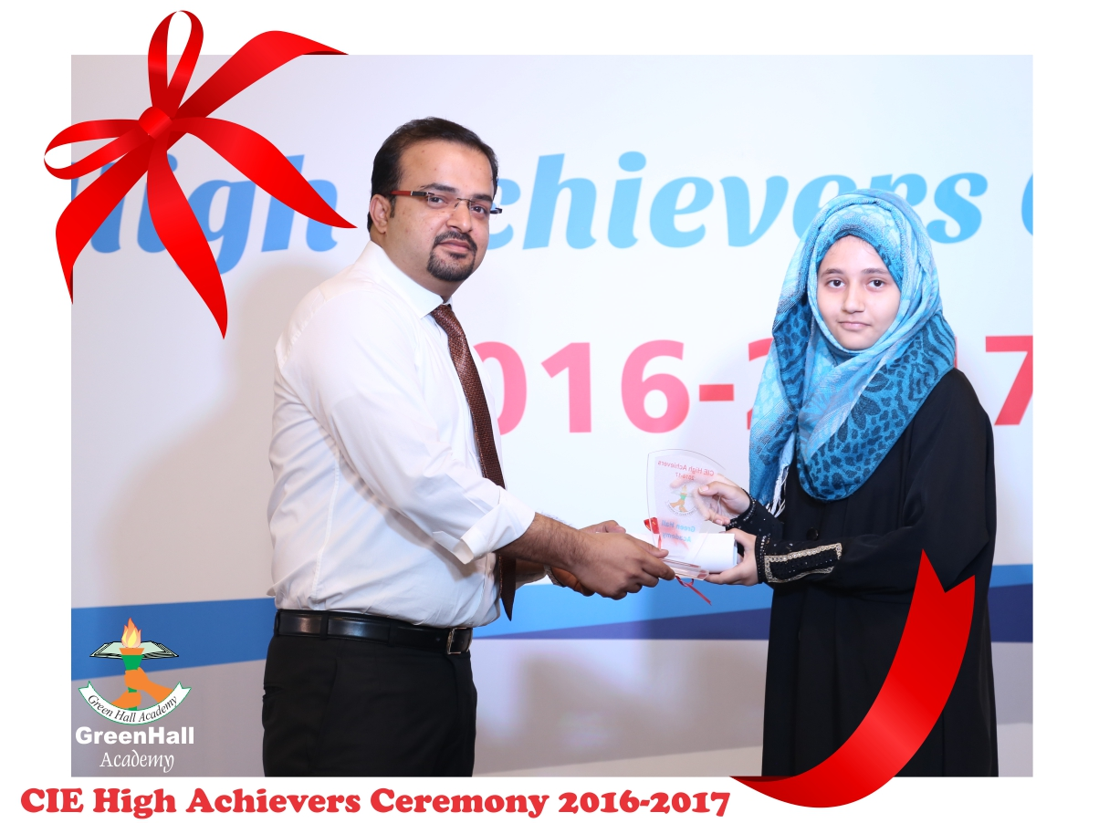 CAIE High Achievers 2017 GreenHall Academy 77