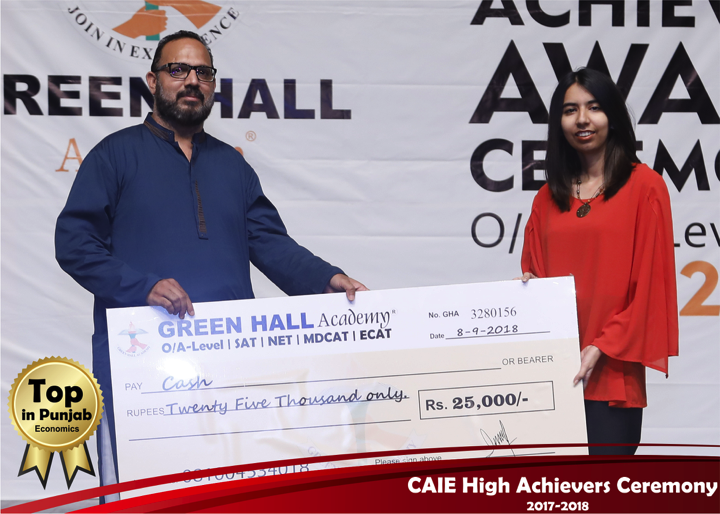 CAIE High Achievers 2018 GreenHall Academy 10