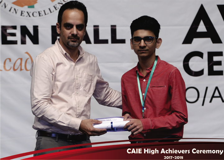 CAIE High Achievers 2018 GreenHall Academy 23