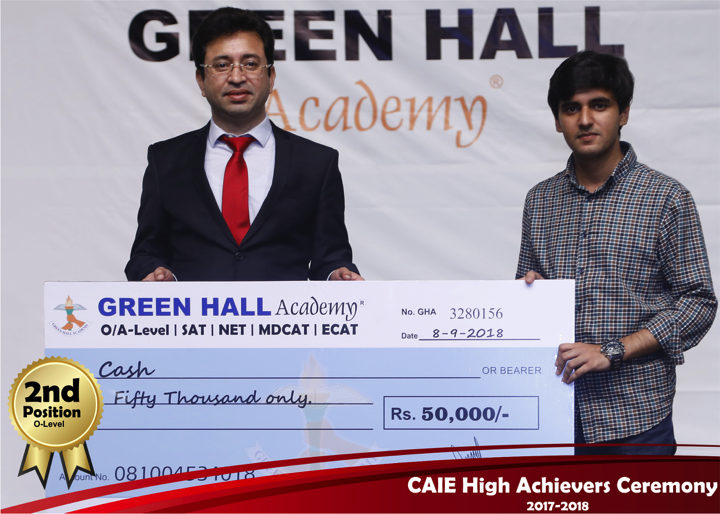 CAIE High Achievers 2018 GreenHall Academy 3