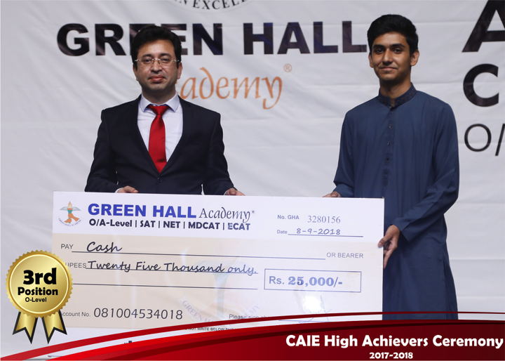 CAIE High Achievers 2018 GreenHall Academy 4