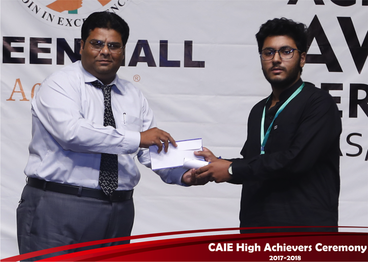 CAIE High Achievers 2018 GreenHall Academy 48