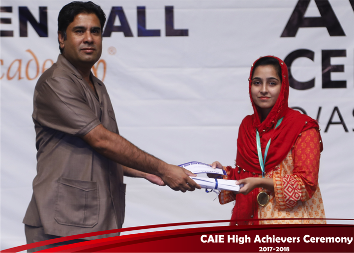 CAIE High Achievers 2018 GreenHall Academy 54