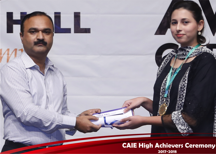 CAIE High Achievers 2018 GreenHall Academy 58