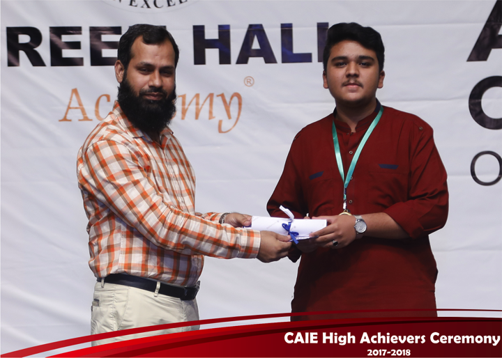 CAIE High Achievers 2018 GreenHall Academy 66
