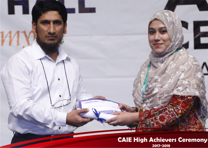 CAIE High Achievers 2018 GreenHall Academy 71