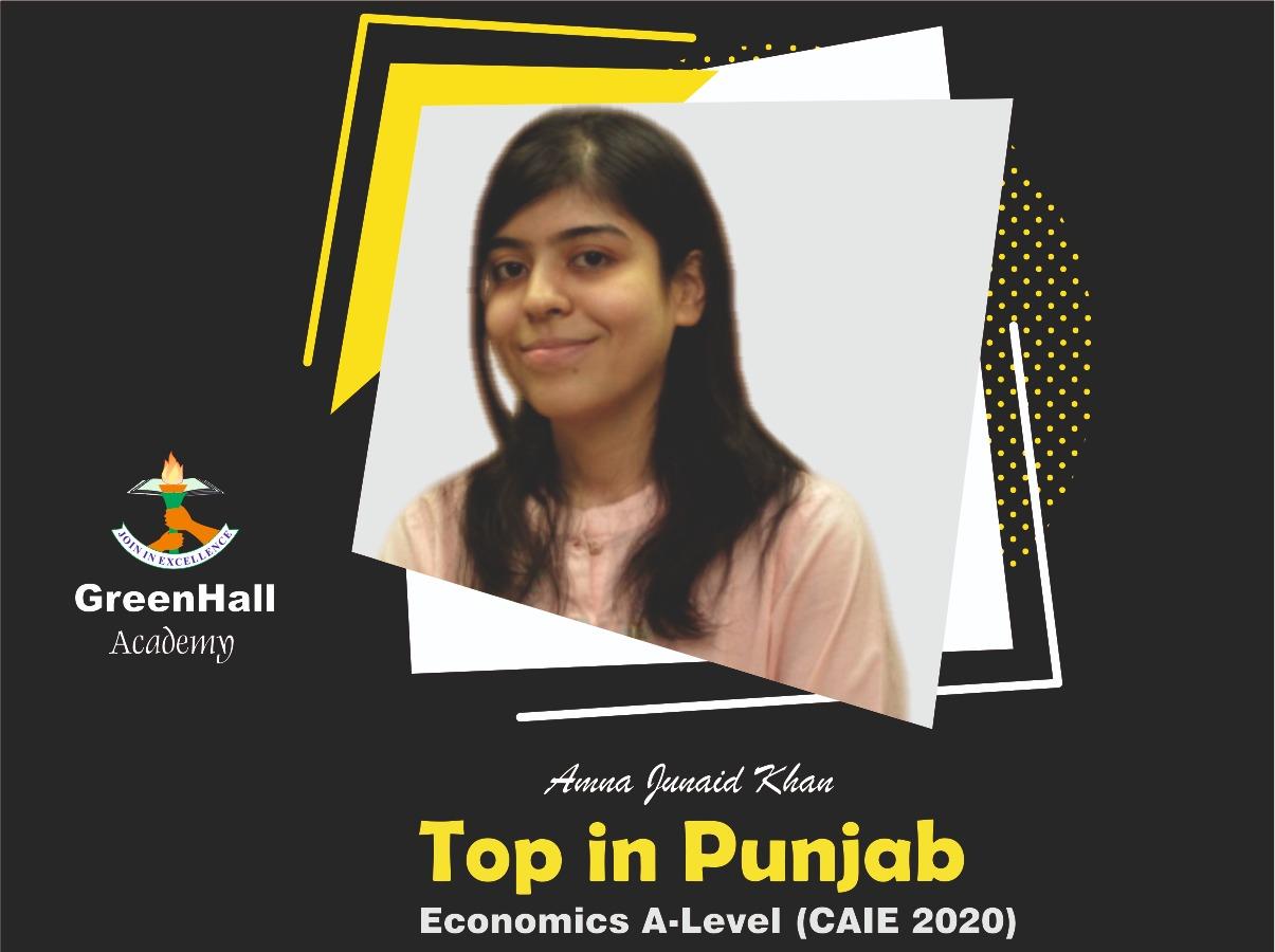 Amna Junaid Top In Punjab CAIE 2020